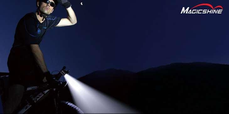 MagicShine 2 az 1-ben lámpa akció!!